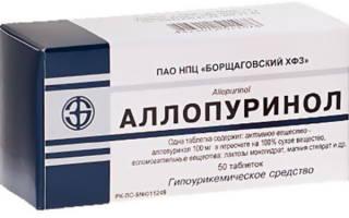 Как долго можно принимать аллопуринол без перерыва