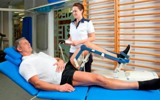 Массаж после операции на коленном суставе