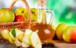Чем полезен яблочный уксус для суставов