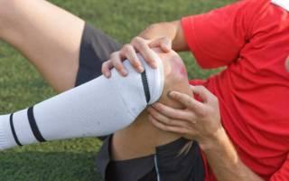 Отек и боль в коленном суставе