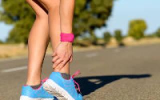 Болит щиколотка при ходьбе как лечить