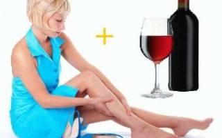 Могут ли болеть ноги от алкоголя