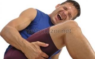 Противосудорожные препараты для ног