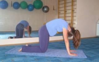 Упражнение лягушка для беременных