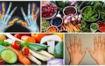 Ревматоидный артрит питание что нельзя