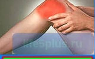 Как вылечить больные коленные суставы