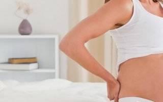 Тянет связки в паху при беременности