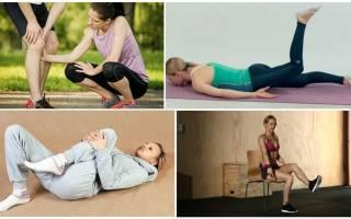 Лфк при остеоартрозе коленного сустава