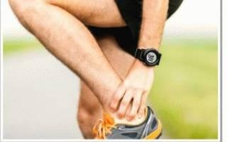 Онемение подошвы ног