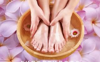 Лечение повышенной потливости ног у женщин