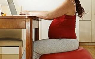 Комплекс упражнений при беременности