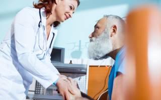Лекарство от псориатического артрита