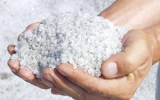 Ванночки из морской соли для суставов