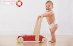 Массаж чтобы ребенок начал ходить