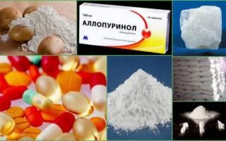 Как принимать аллопуринол при подагре дозировка