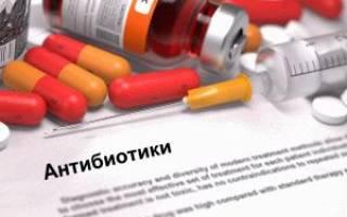 Антибиотики при артрозе коленного сустава
