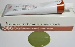 Гепариновая мазь при тромбофлебите
