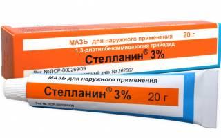 Препараты при обморожении